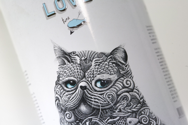 creative packaging design illustrations 9 Creative Cat Food Packaging Illustrations