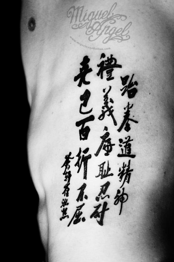 Kenji lettering tattoo designs 20 Awesome Tattoo Lettering Design Style
