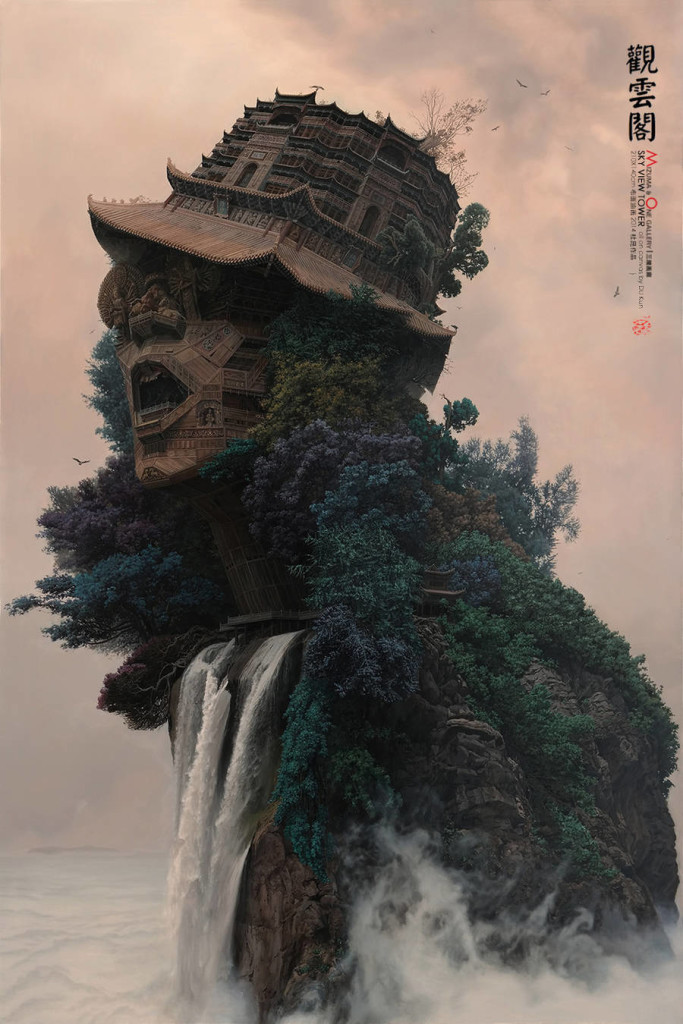 Portraits of Chinese Rockstars Turned into Monumental Temples 06