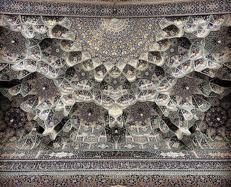The Hypnotizing Beauty Of Iranian Mosque Ceilings 15 The Hypnotizing Beauty Of Iranian Mosque Ceilings
