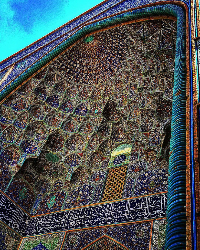 The Hypnotizing Beauty Of Iranian Mosque Ceilings 2 819x1024 The Hypnotizing Beauty Of Iranian Mosque Ceilings
