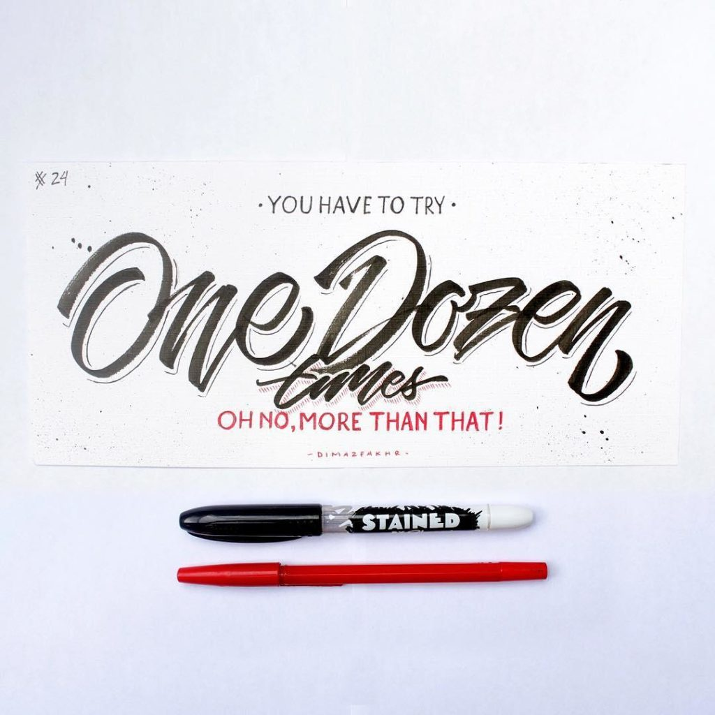 Hand Lettering Styles by Dimaz Fakhruddin 1024x1024 35 + Beautiful Hand Lettering Styles by Dimaz Fakhruddin