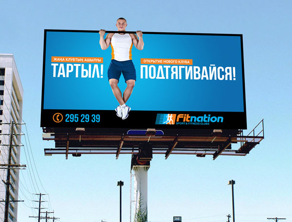 Consistency Billboard Designs 1 4 Mistakes You Want to Avoid When Designing Billboards