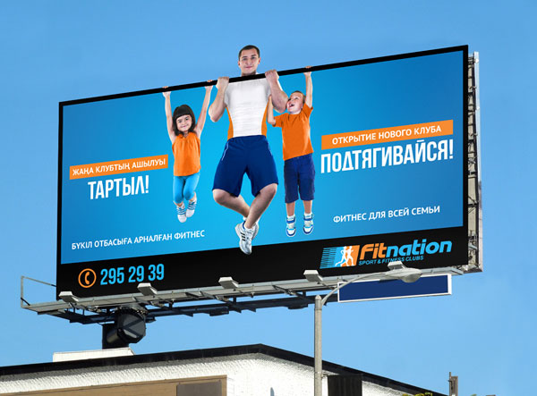 Consistency Billboard Designs 3 4 Mistakes You Want to Avoid When Designing Billboards