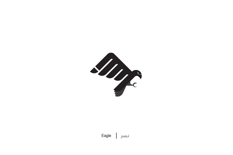 Creative Arabic Letters Illustration 7 Brilliant Arabic Words Illustration That Will Surely Inspire Your
