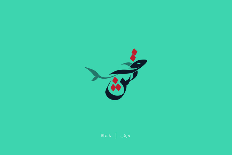 Creative Arabic Letters Illustration Brilliant Arabic Words Illustration That Will Surely Inspire Your