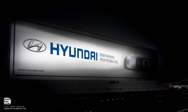 Hyundai Billboard Creative Design 4 Mistakes You Want to Avoid When Designing Billboards