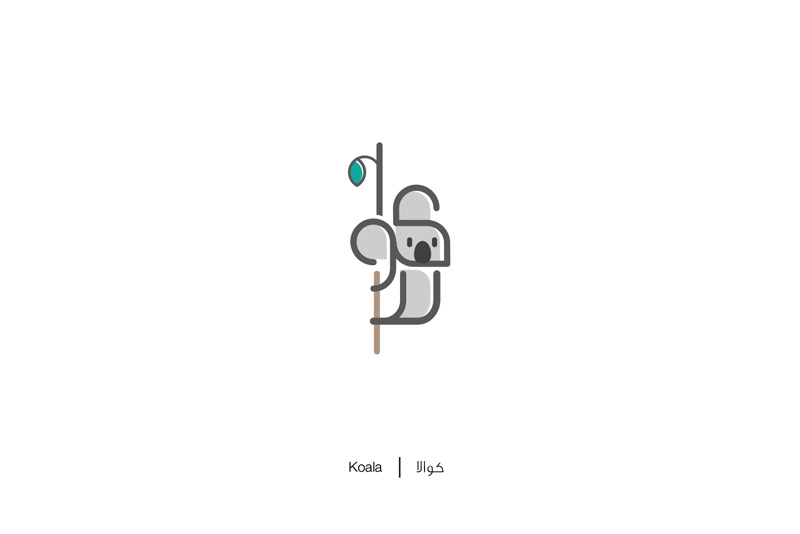 Stunning Arabic Letters Illustration 99 Brilliant Arabic Words Illustration That Will Surely Inspire Your