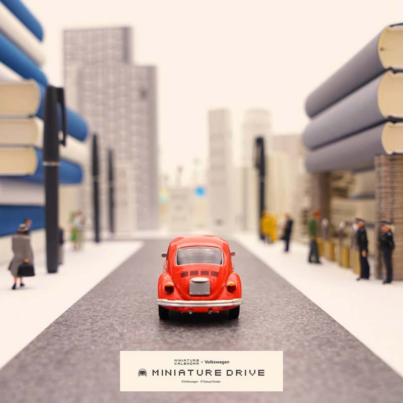 Creative Miniature Art by Tanaka Tatsuya 5 Creative Miniature Art by Tanaka Tatsuya