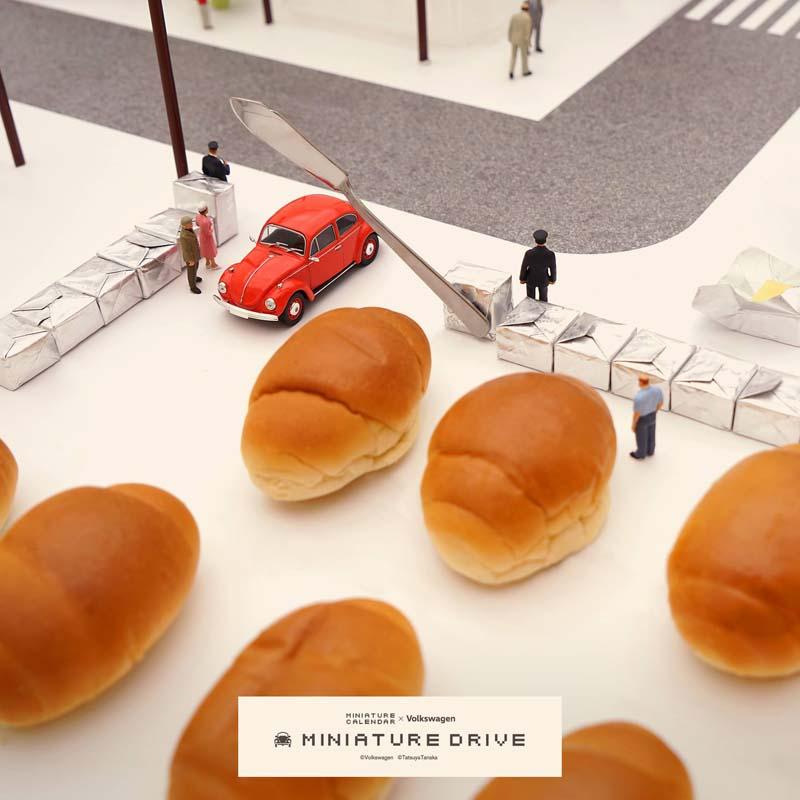 Creative Miniature World by Tanaka Tatsuya 2 Creative Miniature Art by Tanaka Tatsuya