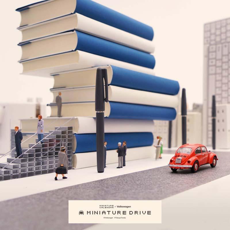 Creative Miniature World by Tanaka Tatsuya Creative Miniature Art by Tanaka Tatsuya
