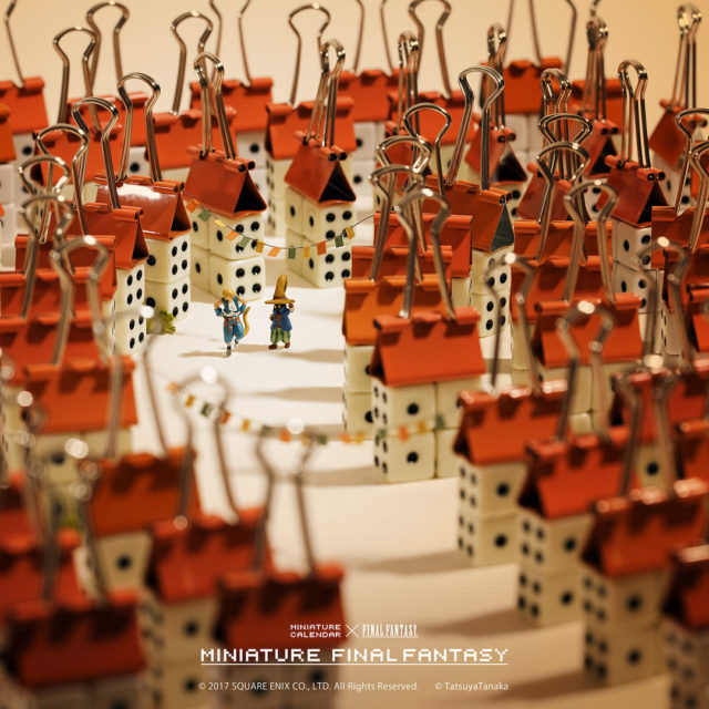 Creative Miniature World of Tatsuya Tanaki